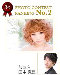 rank2.jpg
