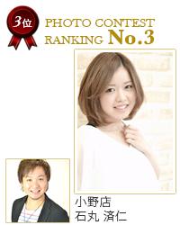 rank3.jpg