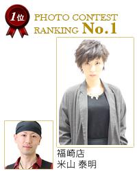 rank1.jpg